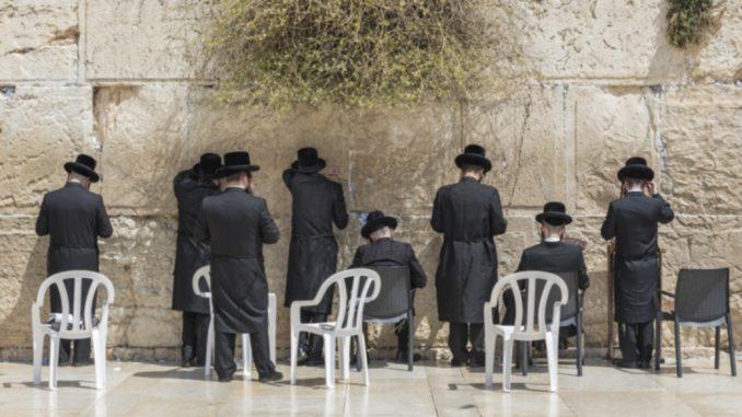 İsrailoğulları