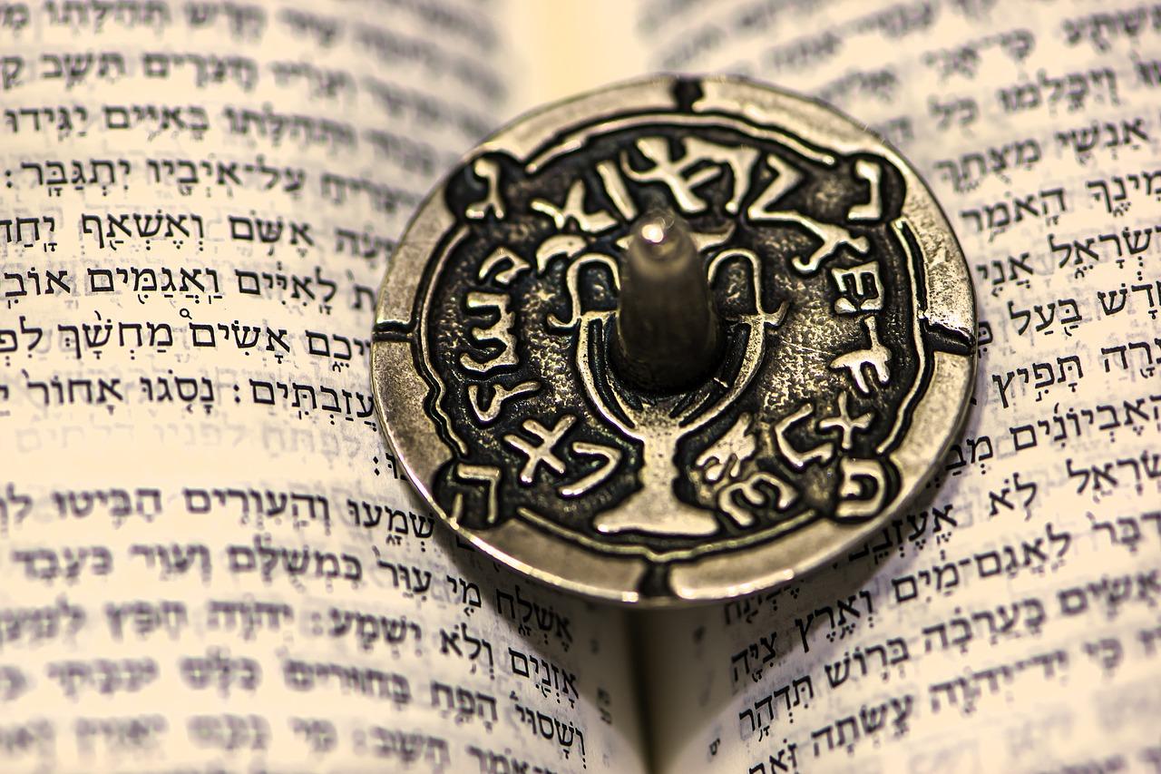 Yahudiler niçin lanetlenmiştir?